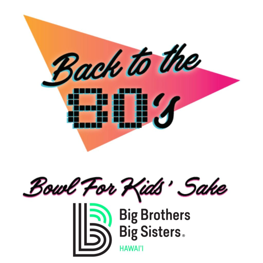 Big Brothers Big Sisters Hawaii